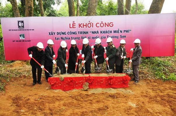 Commencement of the construction of
